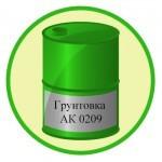 Грунтовка АК 0209