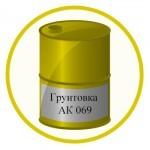 Грунтовка АК 069