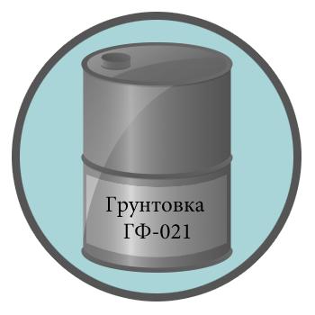 Сертификат Соответствия Грунтовка Гф-021