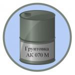 Грунтовка АК-070 М