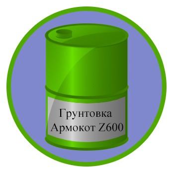 Грунтовка Армокот Z600