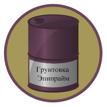 Грунтовка Эпипрайм