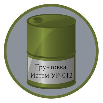 Грунтовка Истэм УР-012