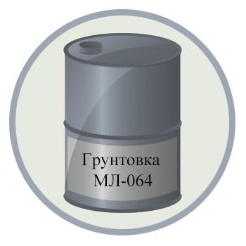 Грунтовка МЛ-064