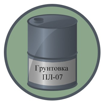 Грунтовка ПЛ-07
