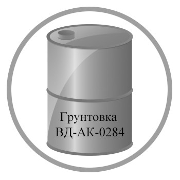 Грунтовка ВД-АК-0284