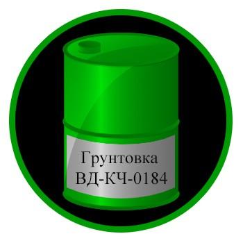 Грунтовка ВД-КЧ-0184