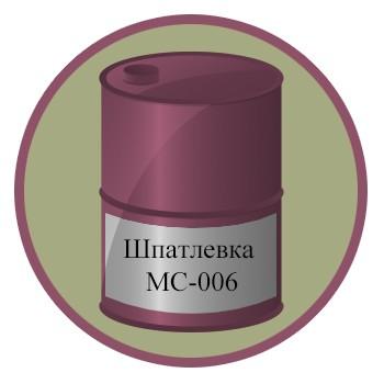 Шпатлевка МС-006