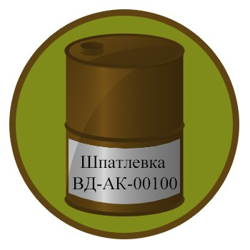 Шпатлевка ВД-АК-00100