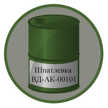 Шпатлевка ВД-АК-00101