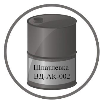Шпатлевка ВД-АК-002