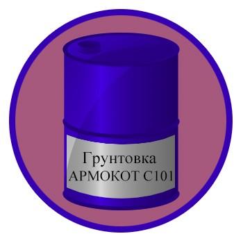 Грунтовка АРМОКОТ С101