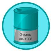 Эмаль АК-1206