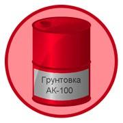 Грунтовка АК-100