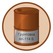 Грунтовка АК-114 Б