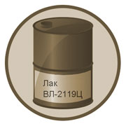 Лак ВЛ-2119Ц