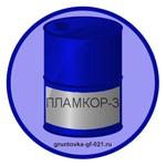 ПЛАМКОР-3