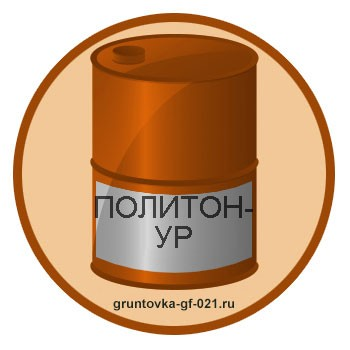 ПОЛИТОН-УР