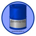 ВИНИКОР-85