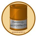 Виникор-экопрайм-01