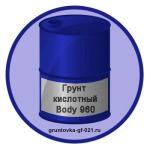 Грунт кислотный Body 960