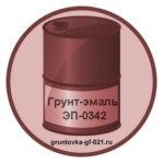 grunt-yemal-yep-0342