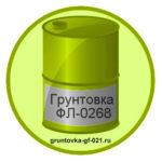 gruntovka-fl-0268-2