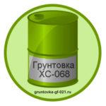 gruntovka-xs-068